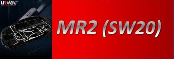 Toyota MR2(SW20)