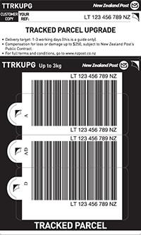 Tracked upgrade ticket