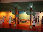 Trade Shows & Exhibitions