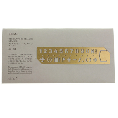 Traveler's Company Brass Template Bookmark - Number