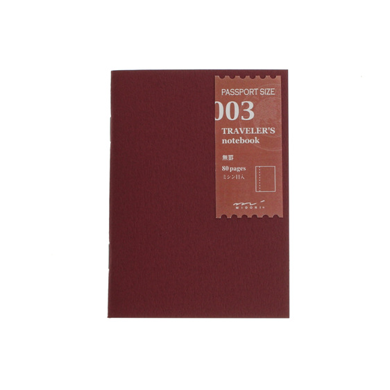Traveler's Notebook 003 Blank Passport Size