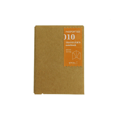 Traveler's Notebook 010 Kraft Paper Folder Passport Size