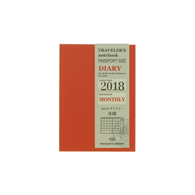 Traveler's notebook 2018 passport size monthly diary