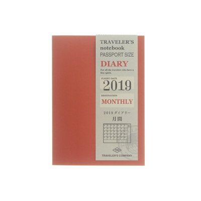 Traveler's Notebook 2019 passport size monthly diary