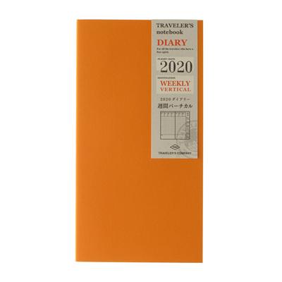 TRAVELER'S notebook 2020 weekly diary (vertical)