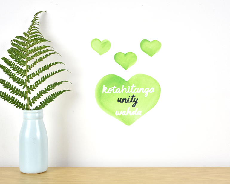 Unity wall decal tiny - fundraising for Christchurch mosque attack victims