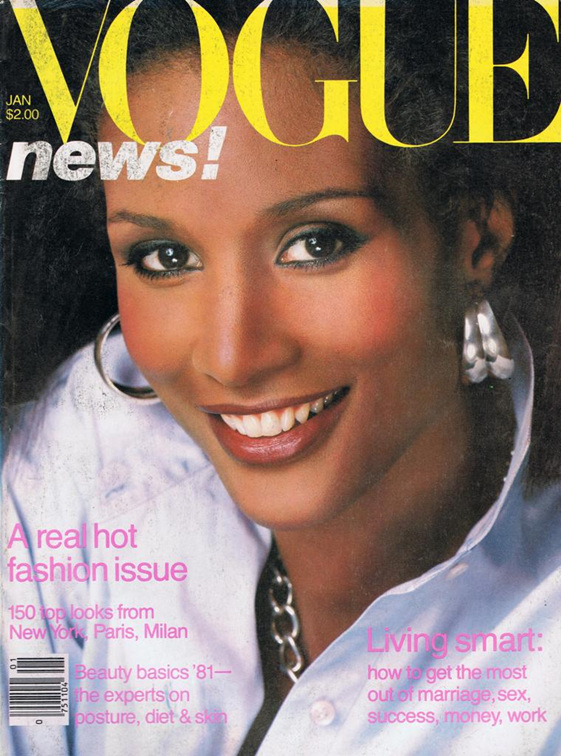 US Vogue 1981