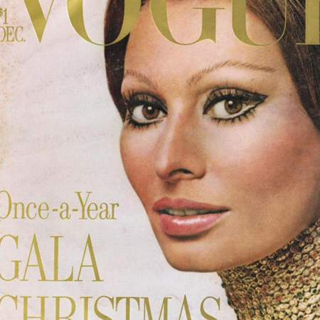 US Vogue Magazines 1970's