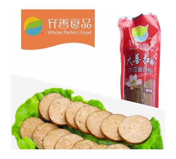 Vege Dashan Red Sausage