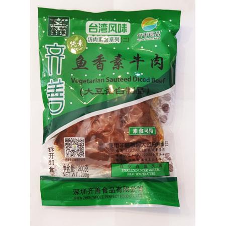 Vegetarian Sauteed Diced Beef