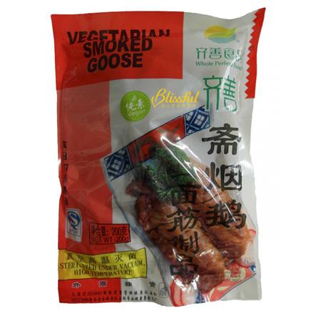 Vegetarian Smoked Goose