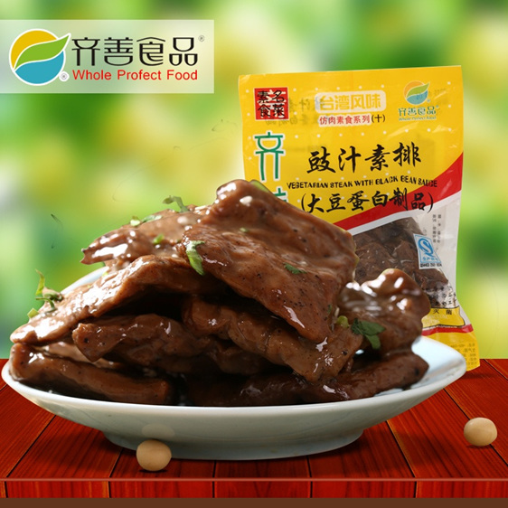 Vegetarian Steak with Black Bean Sauce