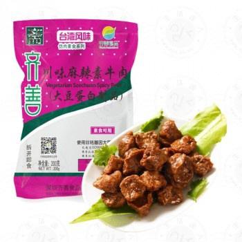 Vegetarian Szechuan Spicy Beef
