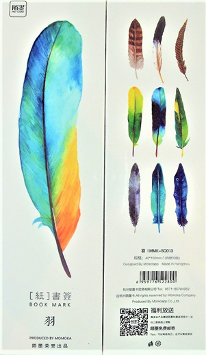 Vintage Feather Bookmarks
