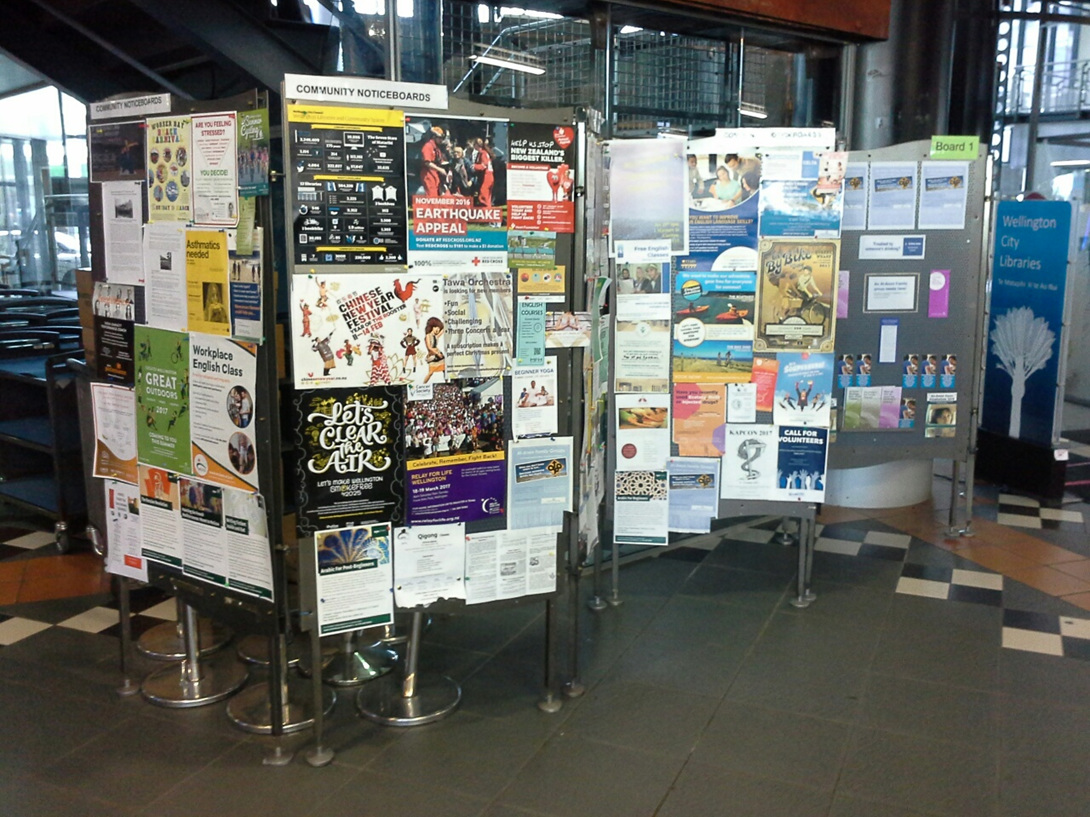 BEFORE: Wellington Library Noticeboards