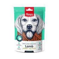 Wanpy Dog - Lamb Jerky Slices