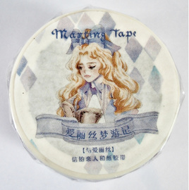 Washi Tape - Alice in Wonderland