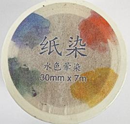 Washi Tape - Artist Paint Splotches