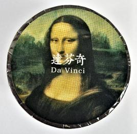 Washi Tape - Fine Art: Da Vinci