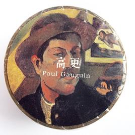 Washi Tape - Fine Art: Gauguin