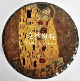 Washi Tape - Fine Art: Klimt