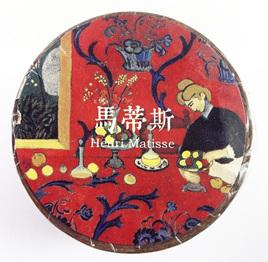 Washi Tape - Fine Art: Matisse