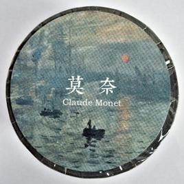 Washi Tape - Fine Art: Monet