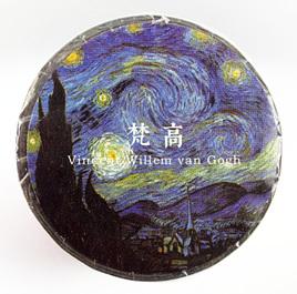 Washi Tape - Fine Art: Van Gogh