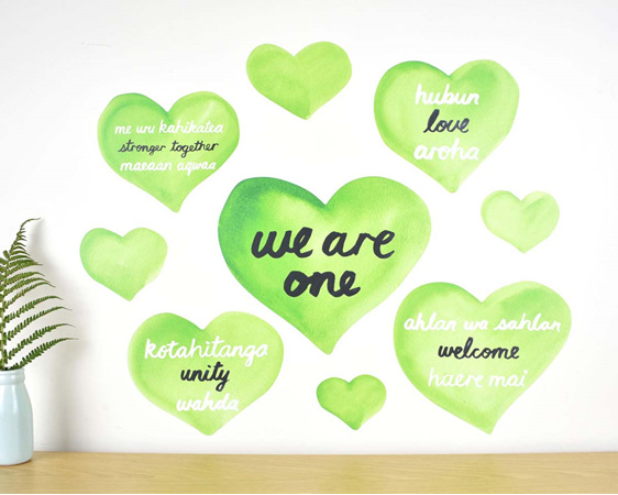 We are one wall decal set