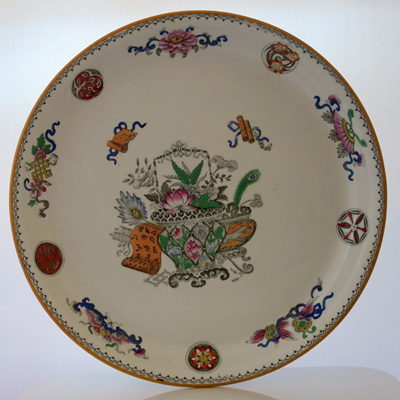 Wedgwood large flat comport