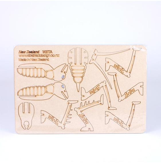 weta puzzle flatpack large