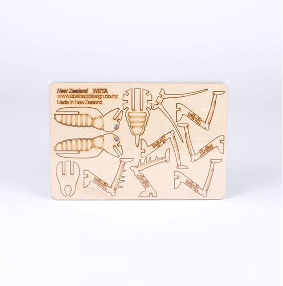 weta puzzle flatpack small