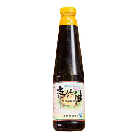 Whole Perfect Foods Vegetarian Oyster Sauce