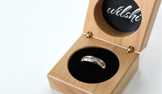 Wilshi Classic Proposal Ring in Wilshi Wooden Box