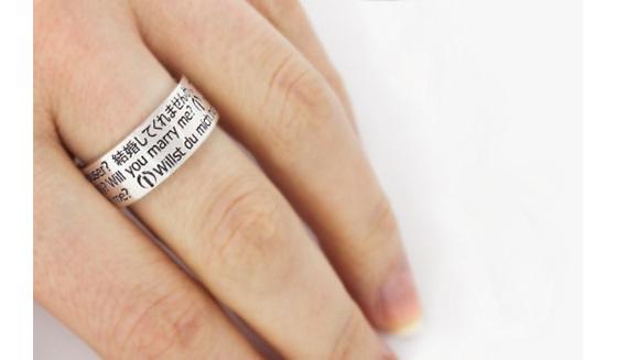 Wilshi World Proposal Ring on hand