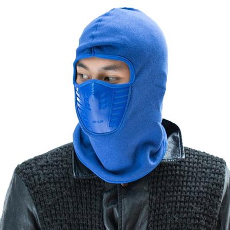 Winter Face Warmer Hooded Mask *BLUE*