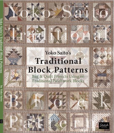 Yoko Saito's Traditional Block Patterns