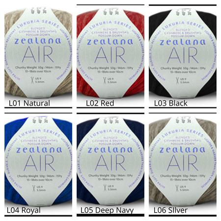 Zealana - Air Chunky