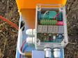 Zon EL08 Electronic Birdscarer